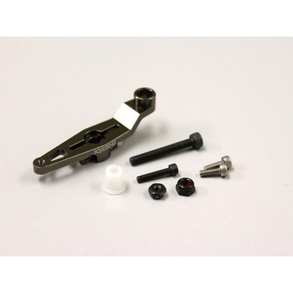 Aluminum Throttle Servo Horn(Futaba)