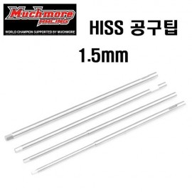 HISS Tip Allen Wrench Repl. Tip 1.5x100mm
