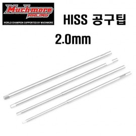 HISS Tip Allen Wrench Repl. Tip 2.0x100mm