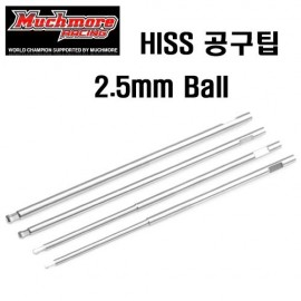 HISS Tip Ball Type Allen Wrench Repl. Tip 2.5x100mm